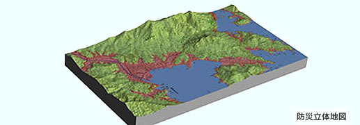 陸前高田、震災前の立体地図・地形図